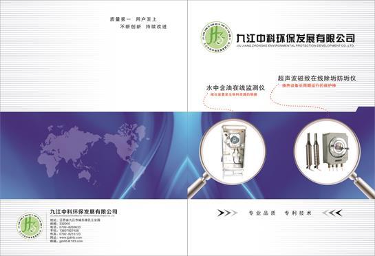 肯博国际注册1