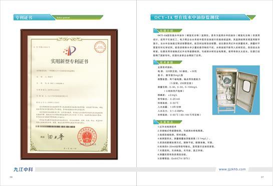 肯博国际注册5